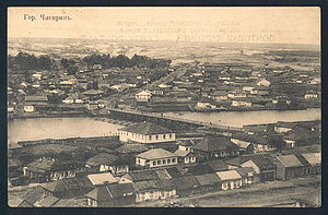 Chigirin on pre-revolution postcard