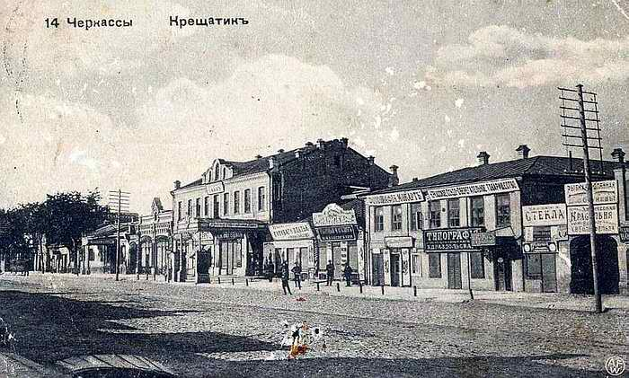 Cherkassy. Postcard at the beginning of XX century